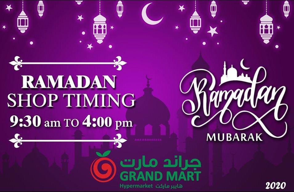 مواعيد دوام جراند مارت في رمضان